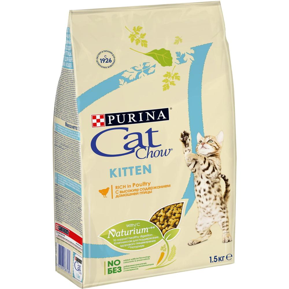 Cat Chow Kitten, 1,5кг