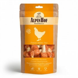 AlpenHof Кальциевые косточки с курицей для мелких собак и щенков, 50 г. A517