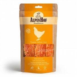 AlpenHof Грудка куриная нежная для средних и крупных собак, 80 г. A527
