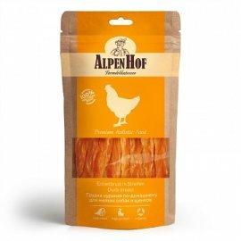 AlpenHof Грудка куриная по-домашнему для мелких собак и щенков, 50 г.A505