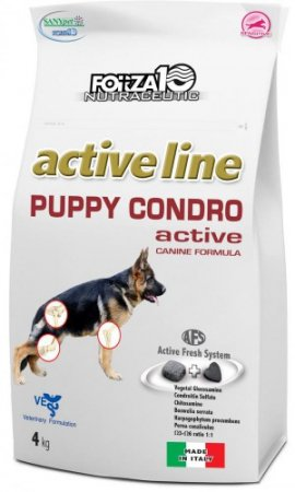 Puppy Condro Active 20кг