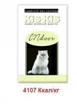 Kis-kis Indoor 1,5кг