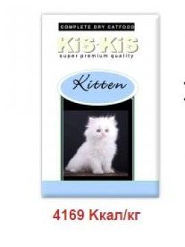 Kis-kis Kitten 2кг