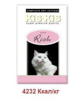 Kis-kis Extra Rich 7,5кг