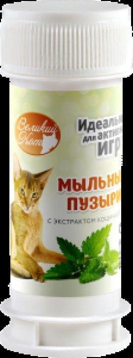 Мята кошачья Мыльные пузыри (Великий кот) арт. GC622