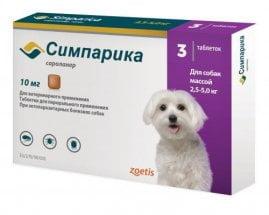 Симпарика тб 10 мг №3 2,6-5,0 кг