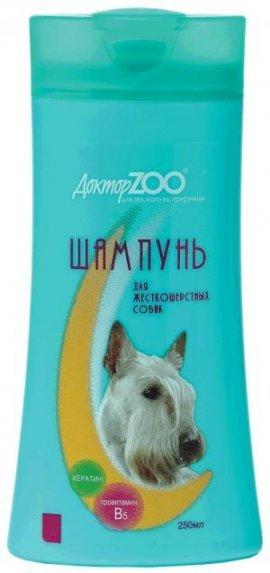 Шампунь Доктор ЗОО д/собак жесткошерстных фл. 250мл