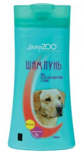 Шампунь Доктор ЗОО д/собак короткошерстных фл. 250мл