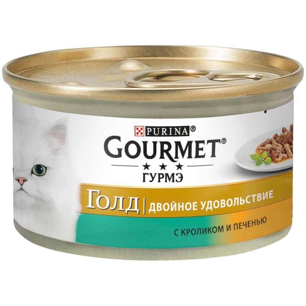 Gourmet Gold с кроликом и печенью 85г