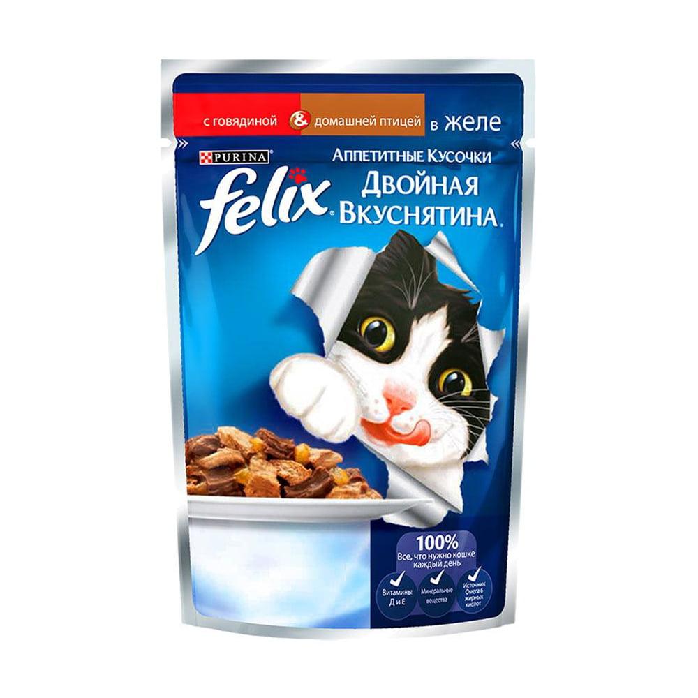 Felix Двойной вкус Говядина и Птица в желе (пауч) 85 гр