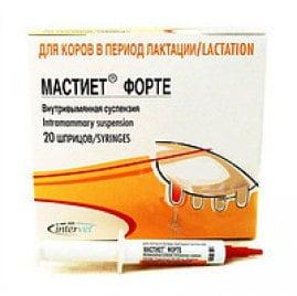 Мастиет Форте, шприц 8 гр