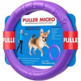 """Тренировочный снаряд для собак PULLER Micro, d-13 см (6489) """"COLLAR"""""""