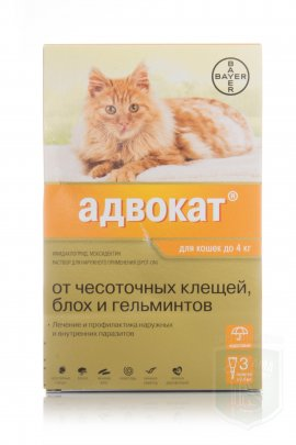 Адвокат д/кошек массой до 4 кг 0,4 мл 3 пипетки