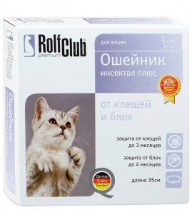 Rolf Club 3D Ошейник (ФИПРОНИЛ) д/кошек, R408 (432)
