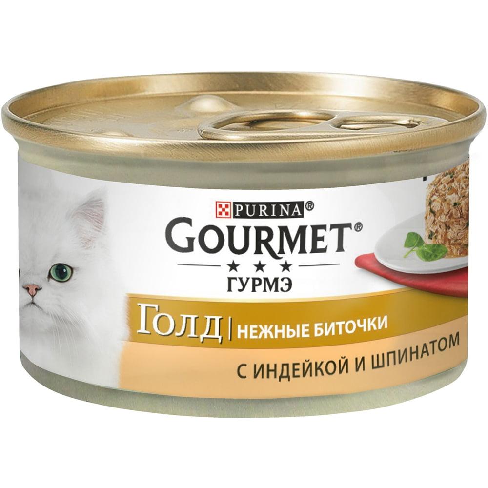 Gourmet Gold Биточки с индейкой и шпинатом 85г
