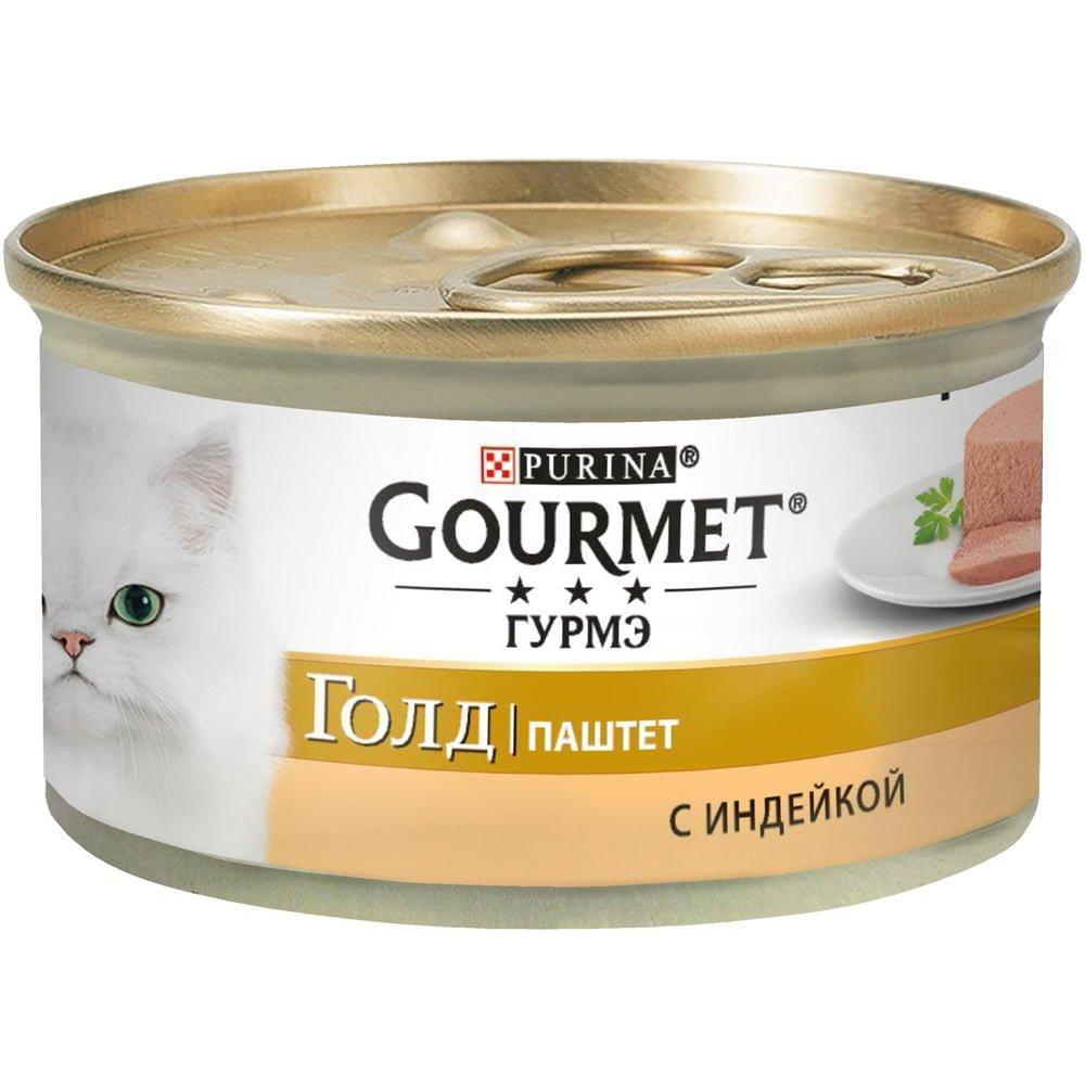 Gourmet Gold с индейкой 85г