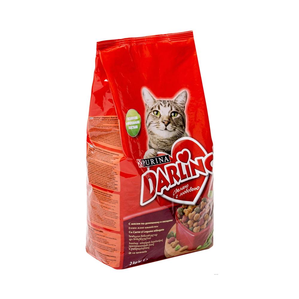 Darling д/кошек Мясо/овощи, 2кг