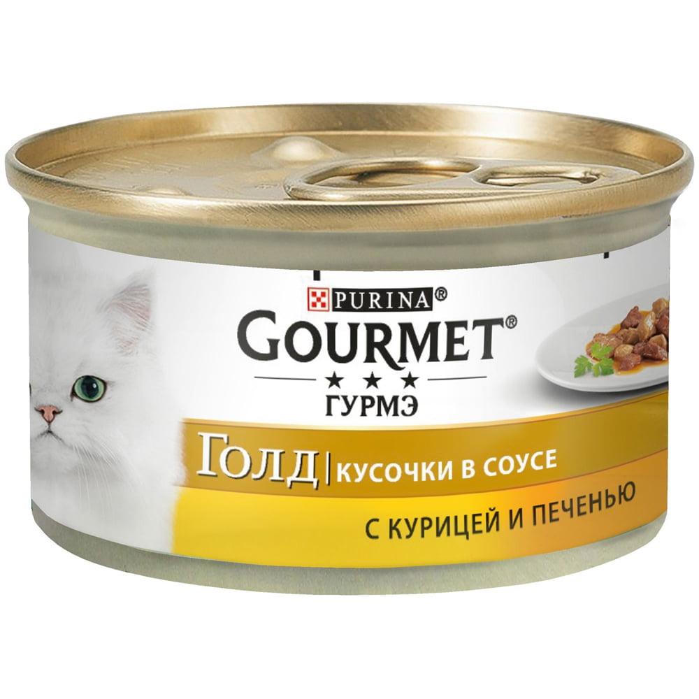 Gourmet Gold с курицей и печенью 85г