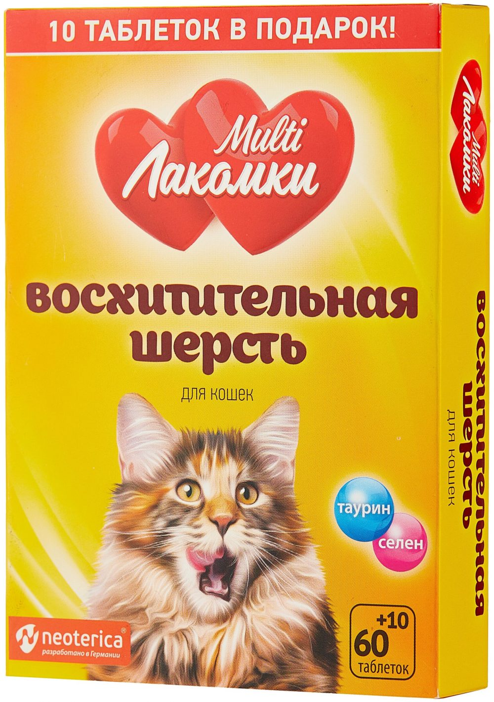 МультиЛакомки Восхитительная шерсть д/кошек 70 таб. L101