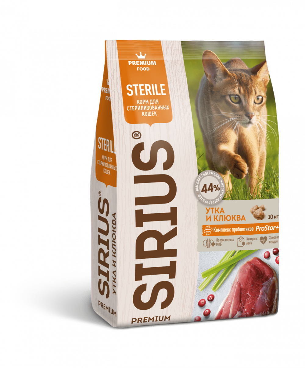 Корм для стерилизованных кошек, Утка с клюквой «SIRIUS» 0,4 кг