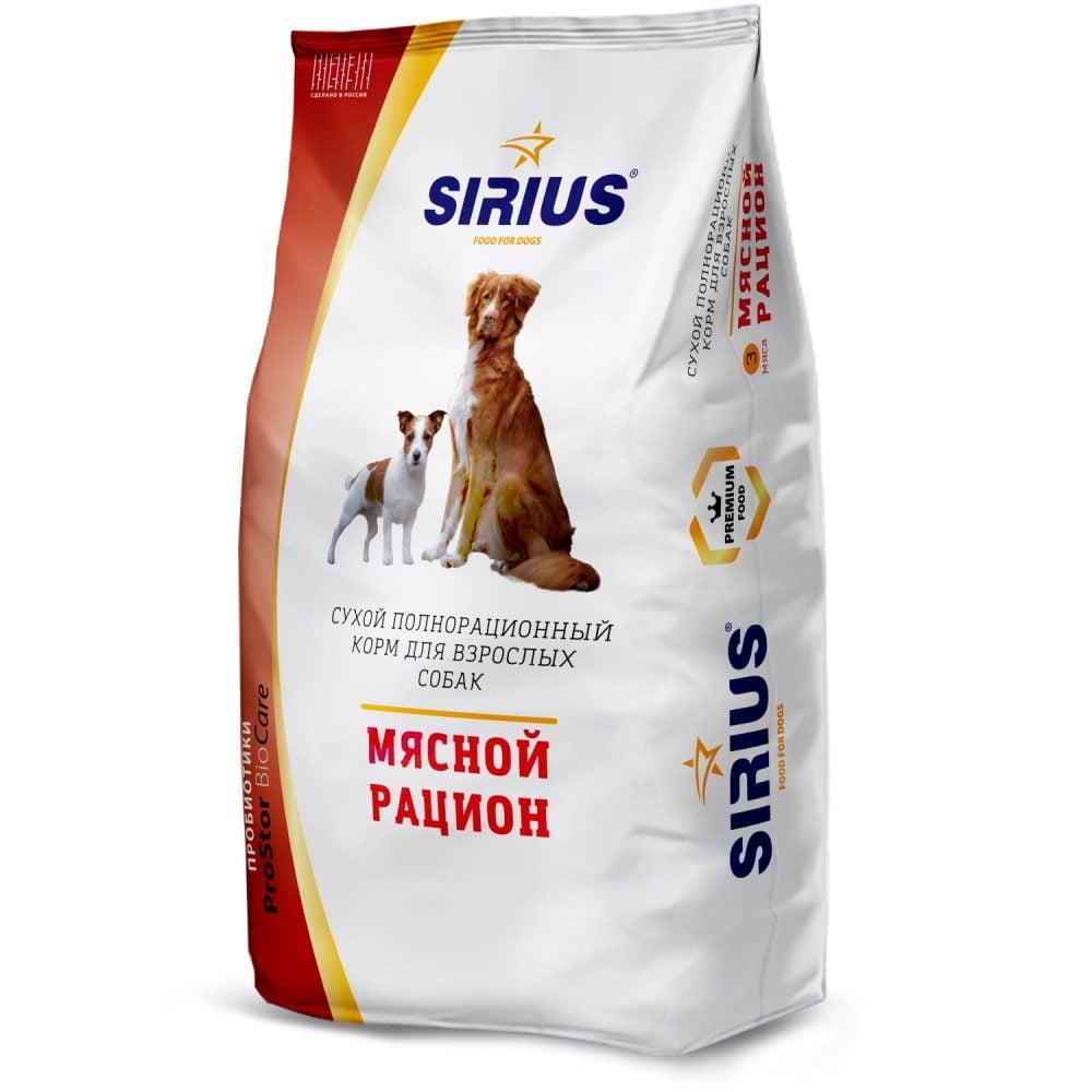Корм для взрослых собак Мясной рацион «SIRIUS» 15кг