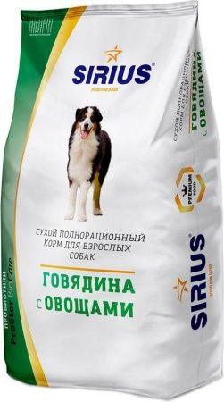 Корм для взрослых собак Говядина с овощами «SIRIUS» 15 кг