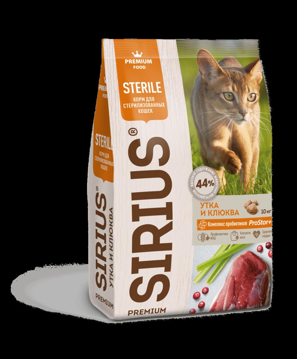 Корм для стерилизованных кошек, Утка с клюквой «SIRIUS» 10 кг